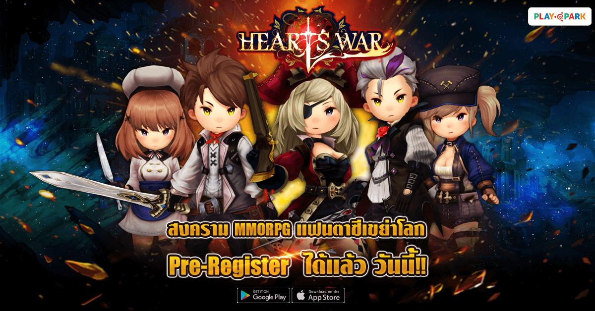 HeartsWar Mobile 3082019 3
