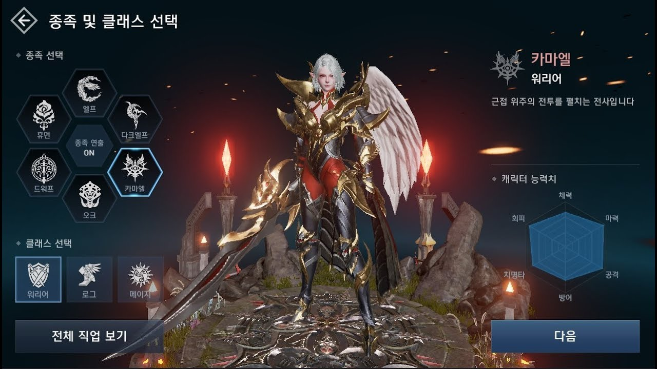 Lineage 2 1382019 3