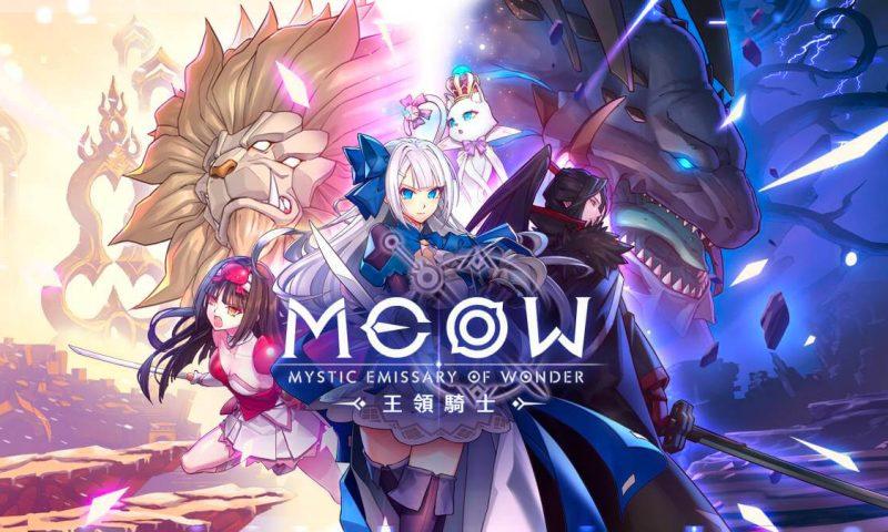 MEOW เกมมือถือ RPG สุดเมะบินตรงเปิดตัวในญี่ปุ่นแล้ววันนี้
