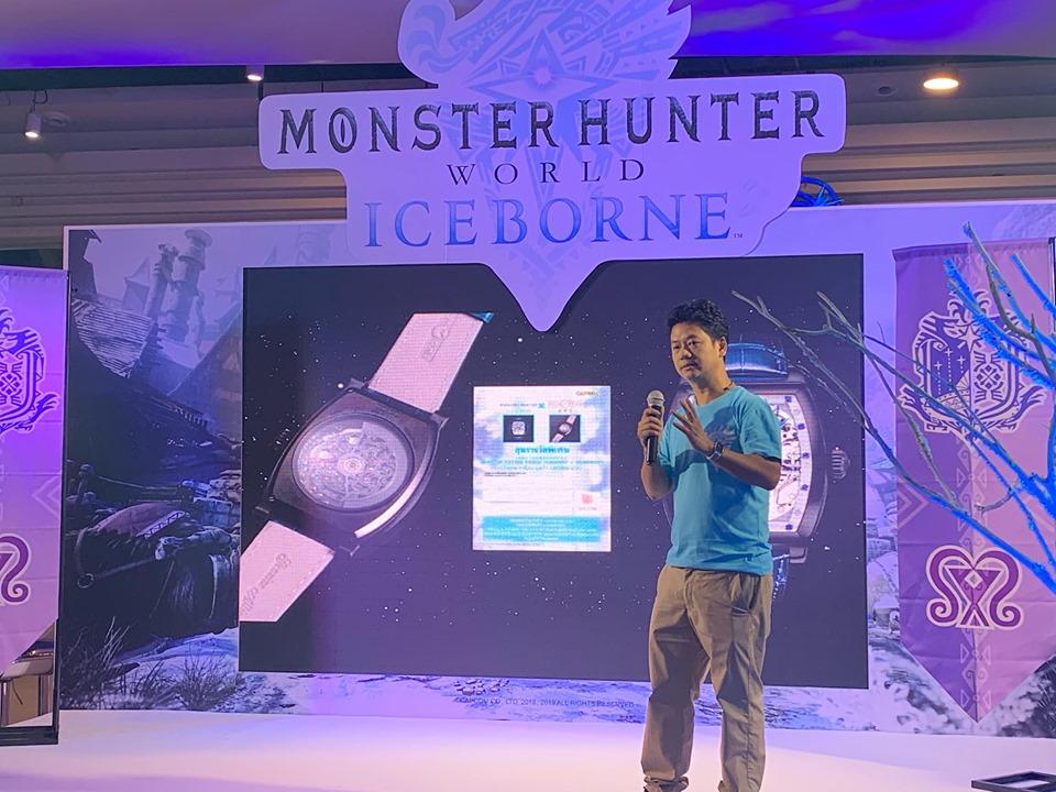 Monster Hunter 1182019 6