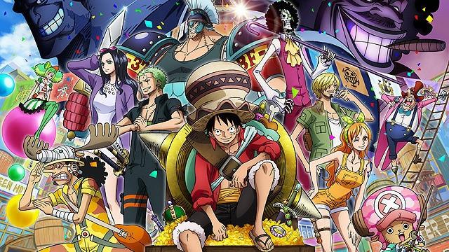 ฉลองครบรอบ 20 ปี One Piece จัดงานสุดยิ่งใหญ่เอาใจสาวกหมวกฟาง