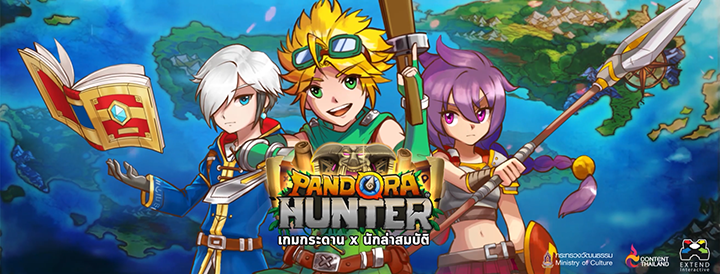 Pandora Hunte 1782019 1