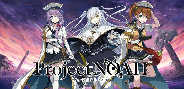 โคตรเมะ Project NOAH พร้อมออกแล่นเรือเดือนหน้าแล้ว