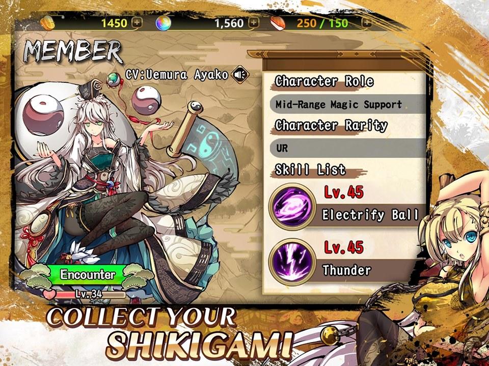 Shikigami Myth 1882019 2
