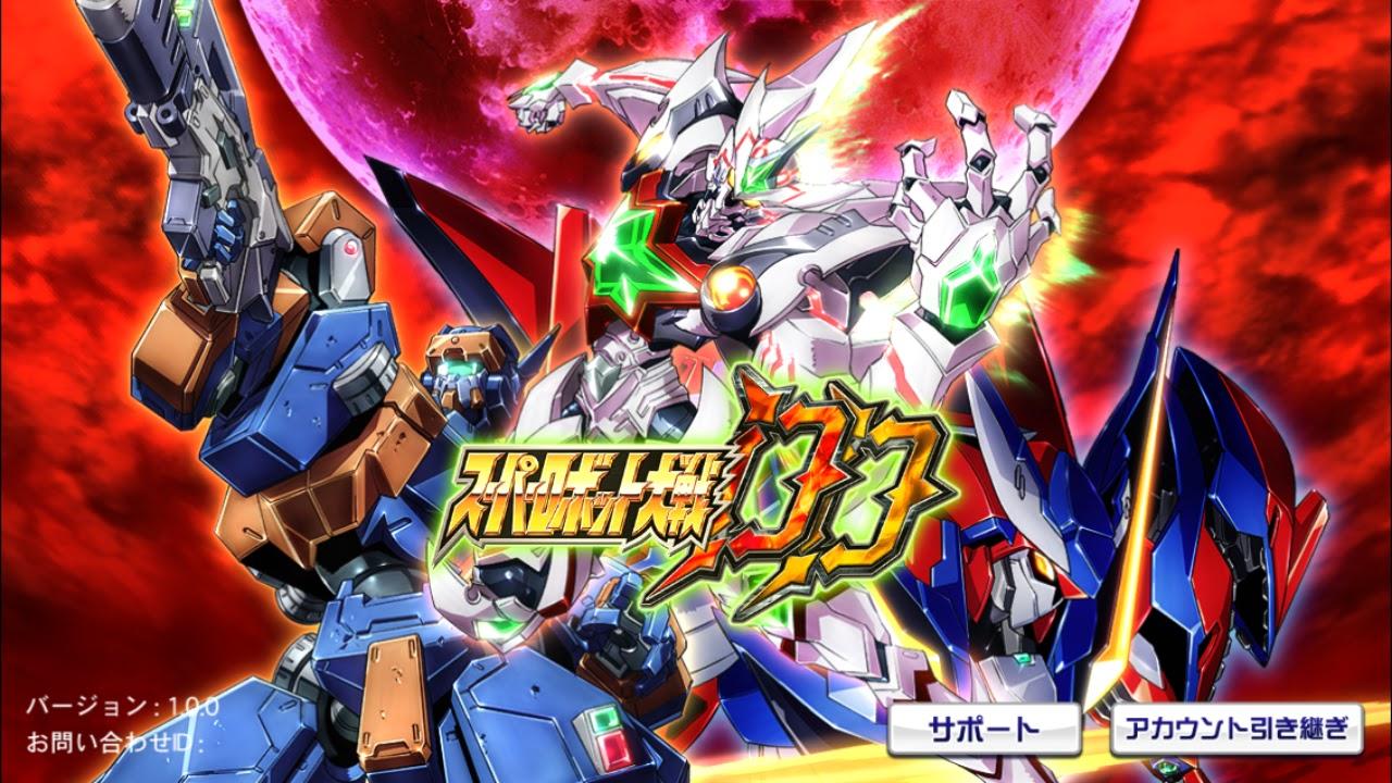 Super Robot Wars DD 2282019 1