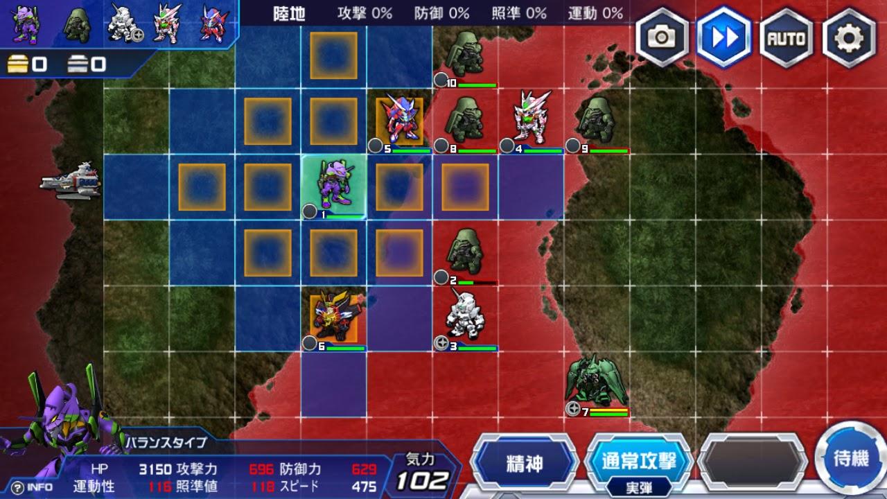 Super Robot Wars DD 2282019 4