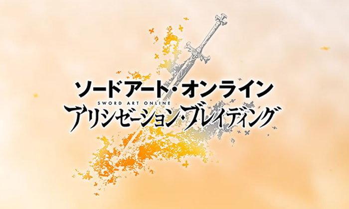 Sword Art Online 1982019 2
