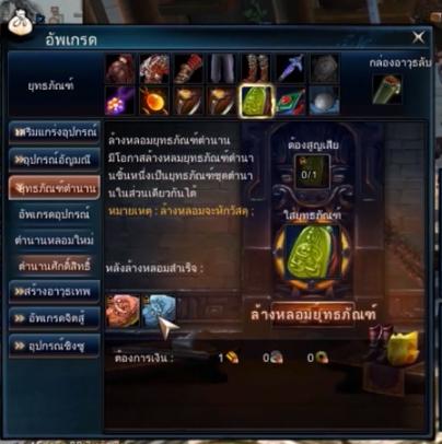 Swordsman Online1 2682019 1
