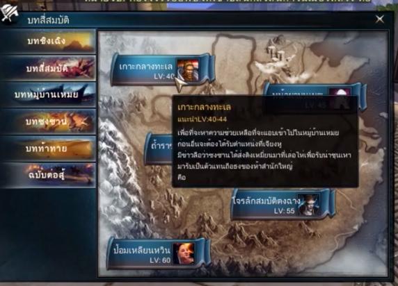 Swordsman Online1 2682019 17