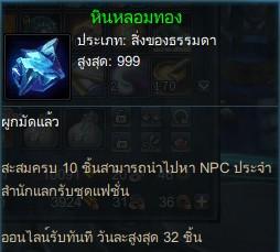 Swordsman Online1 2682019 2