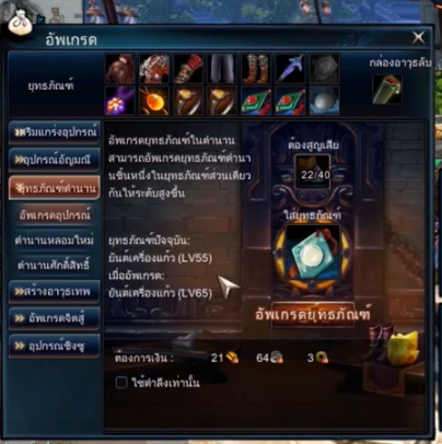 Swordsman Online1 2682019 4