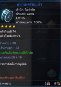 Swordsman Online1 2682019 7