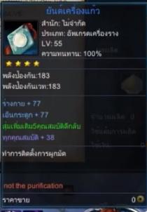 Swordsman Online1 2682019 8