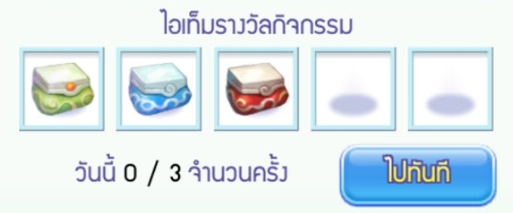 TS Online Mobile 2282019 3