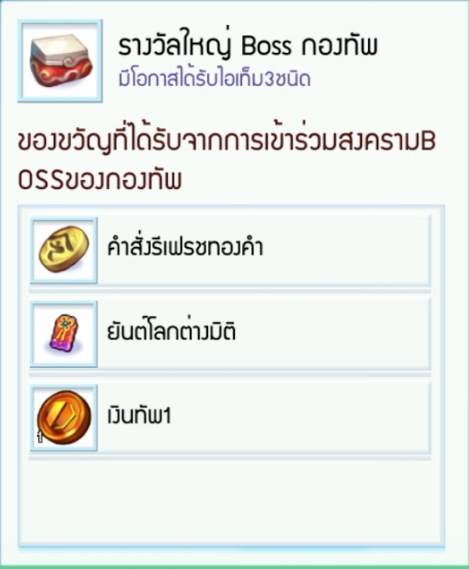 TS Online Mobile 2282019 6