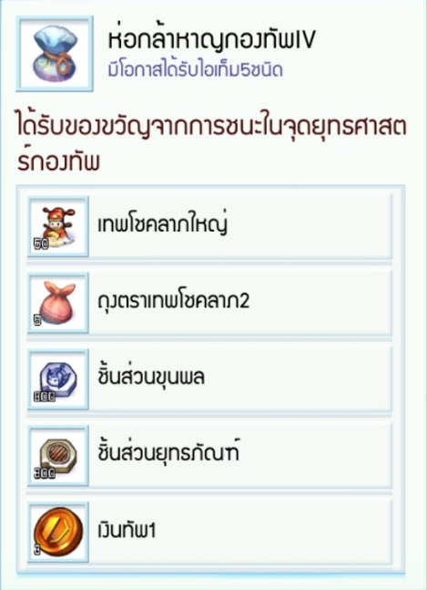 TS Online Mobile 2282019 9