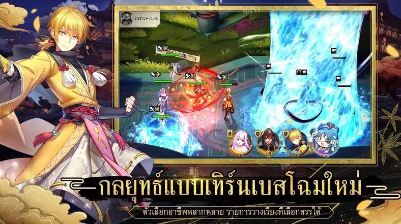 Tales 1682019 3