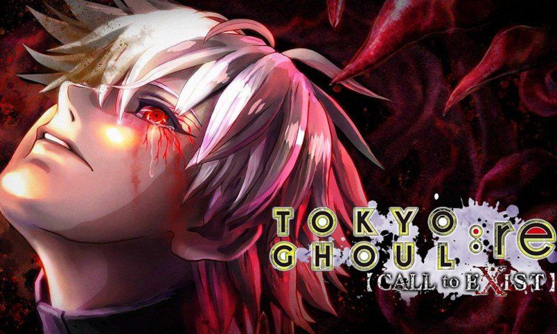 ผีปอบกำลังจะออกล่า Tokyo Ghoul: re Call to Exist ประกาศวันขาย