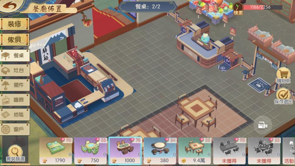Yokai Kitchen 228232019 4