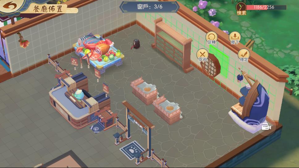 Yokai Kitchen 228232019 5