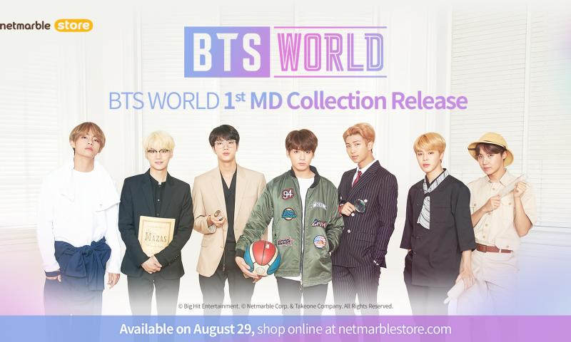 ปล่อยสินค้าพิเศษ BTS WORLD เริ่มวางจัดจำหน่ายทาง 29 สิงหาคมเป็นต้นไป