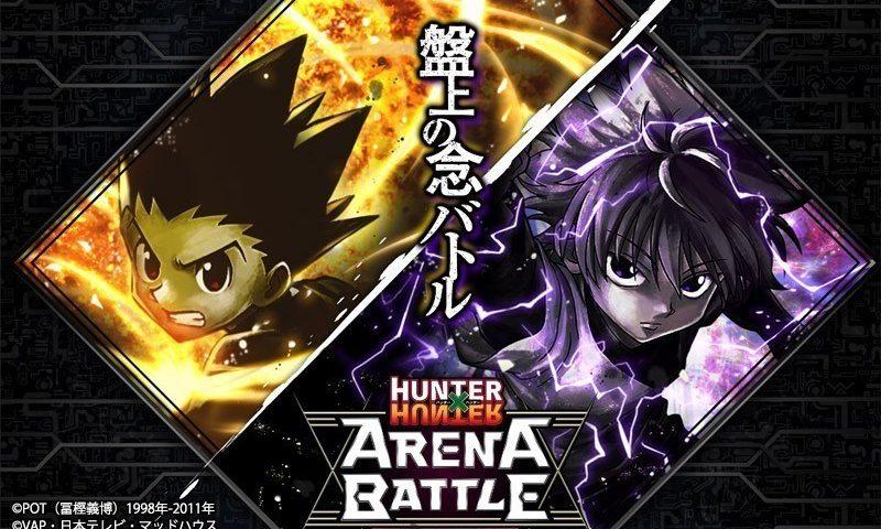 ตามคาด HUNTER×HUNTER: Arena Battle เปิดลงสมัครฮันเตอร์แล้ว