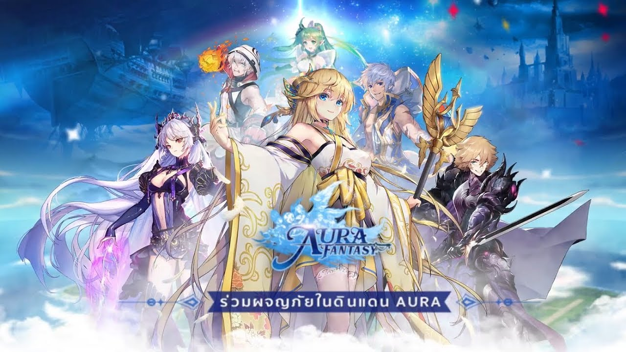 AURA Fantasy 1092019 1