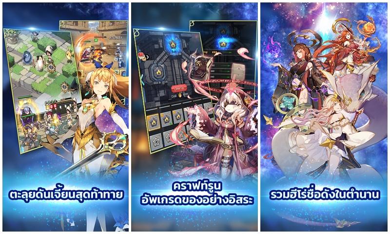 AURA Fantasy 1092019 3