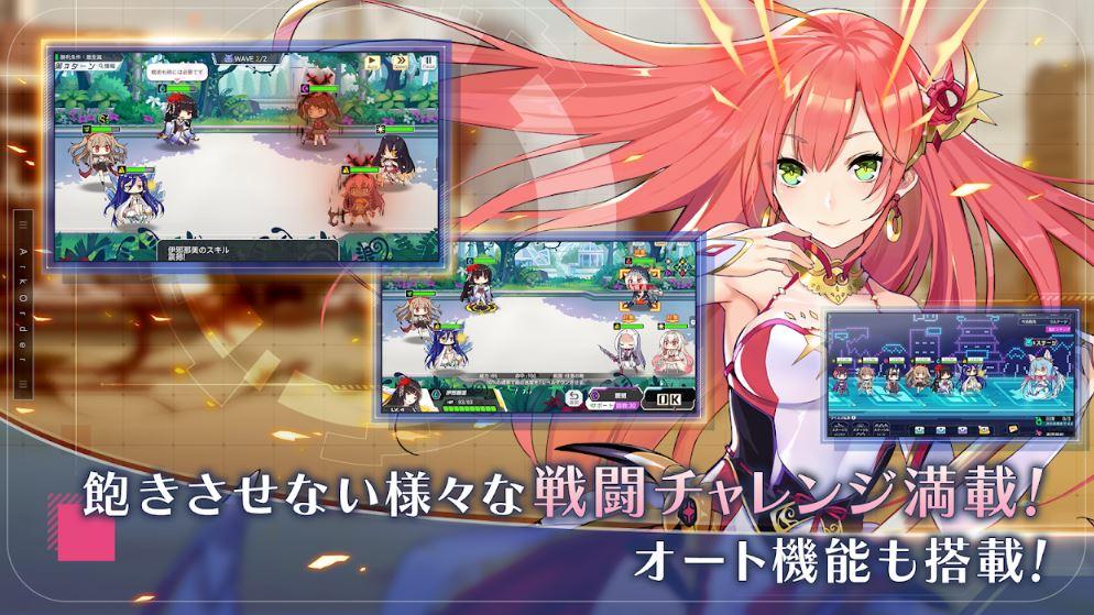 Ark Order 3092019 2