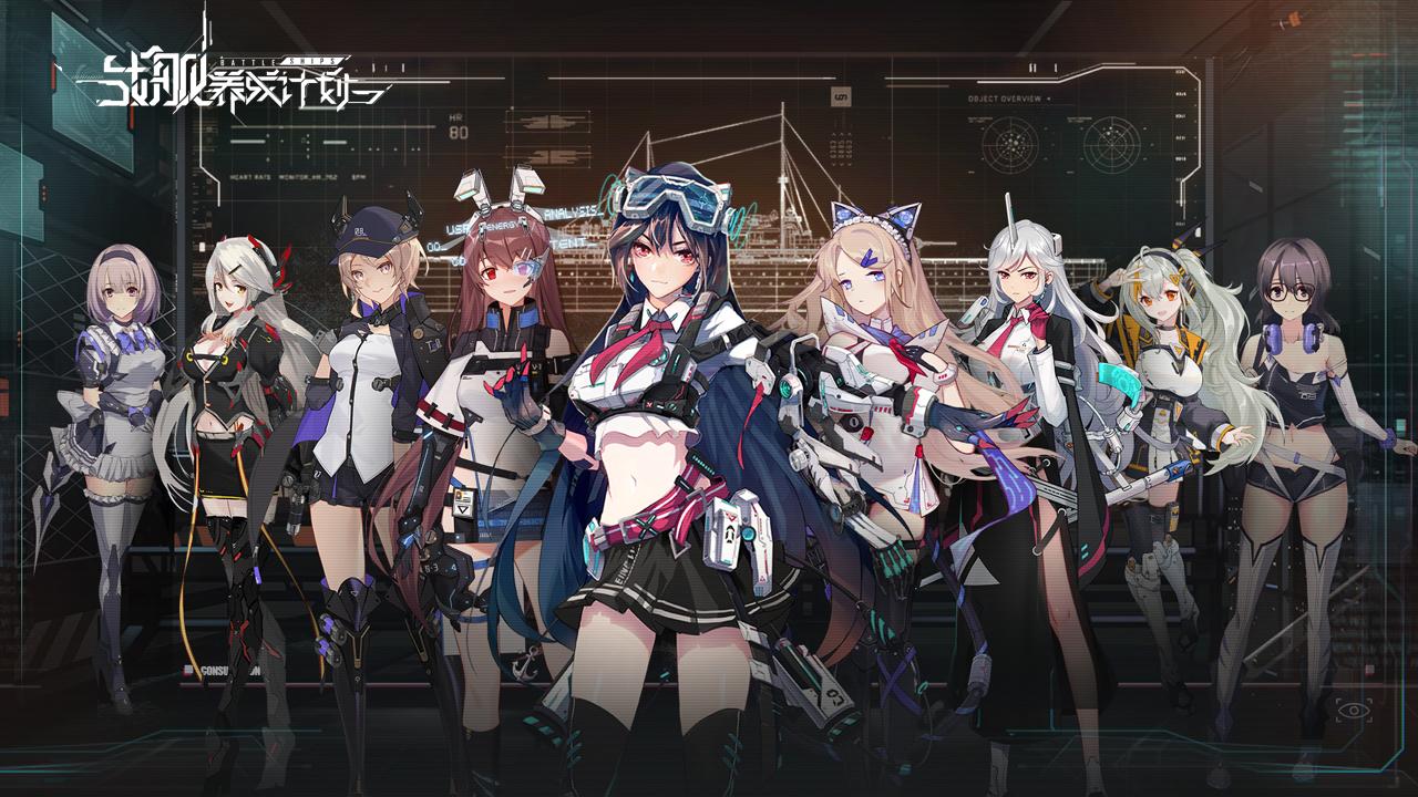 BattleShips 3092019 1