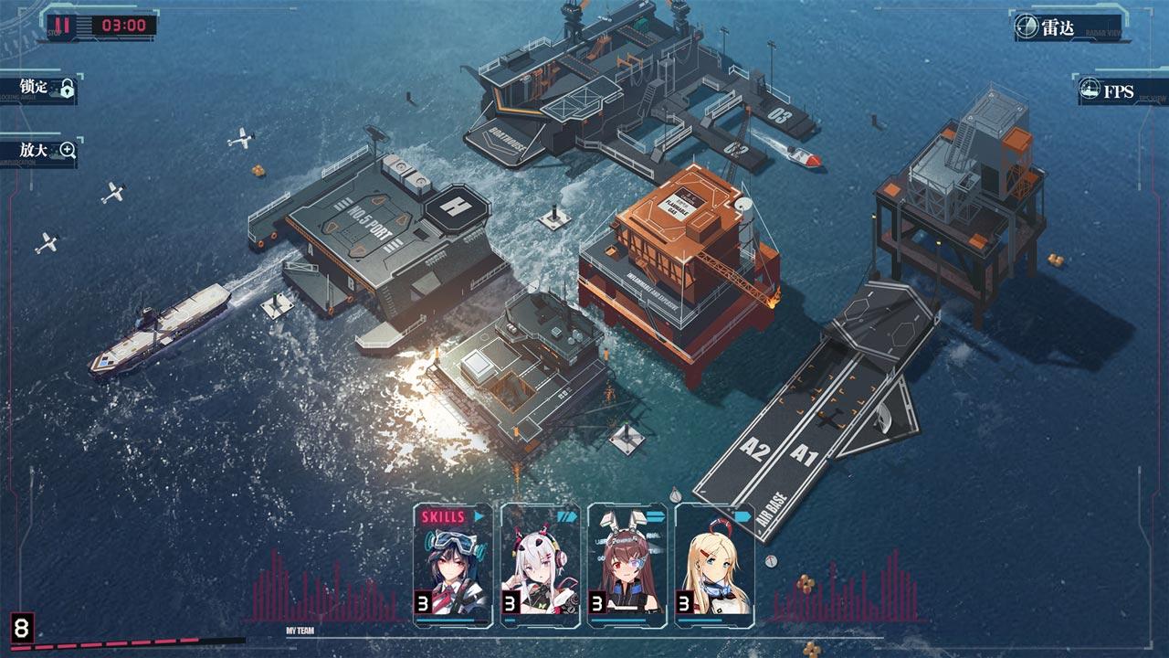BattleShips 3092019 2