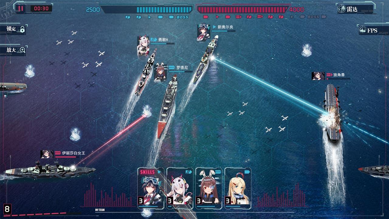 BattleShips 3092019 3