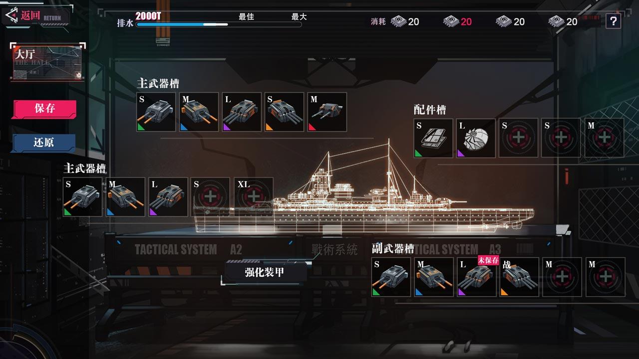 BattleShips 3092019 6