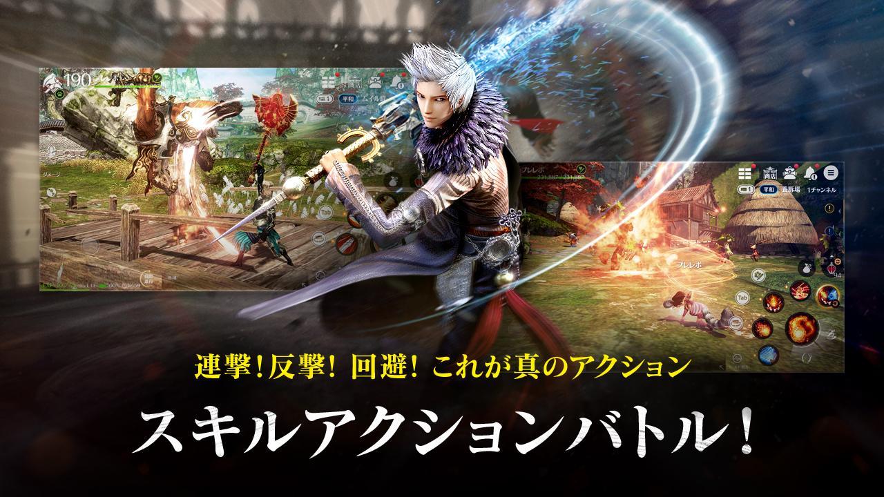 Blade Soul 2592019 2