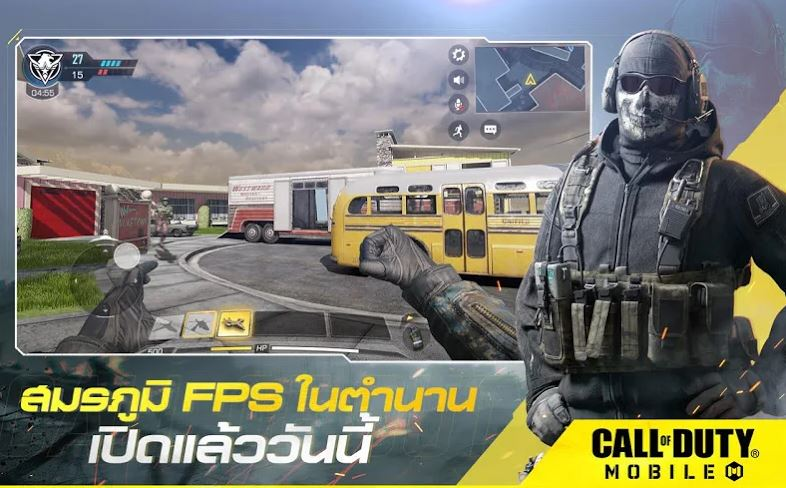 Call of Duty Mobile 3092019 1