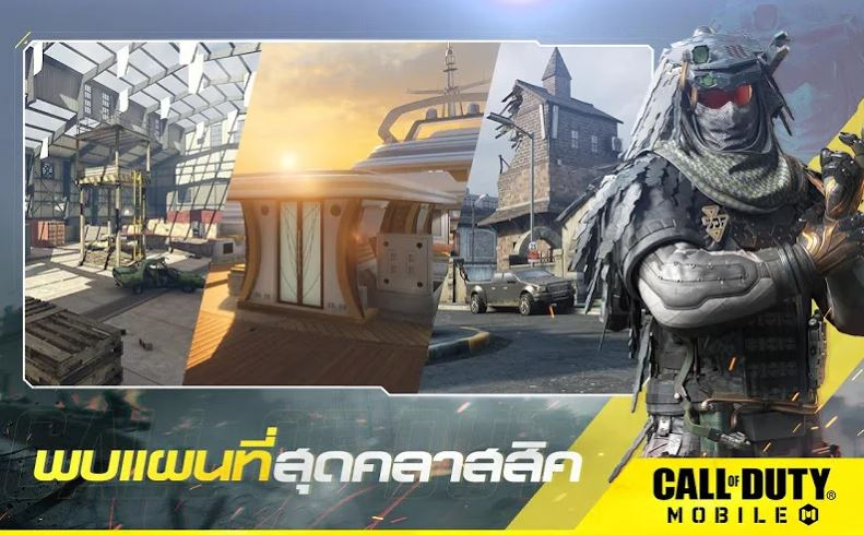Call of Duty Mobile 3092019 3