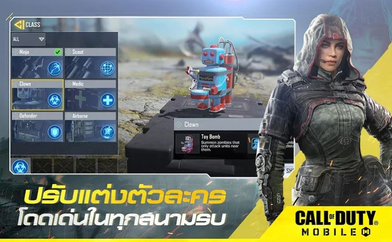 Call of Duty Mobile 3092019 4