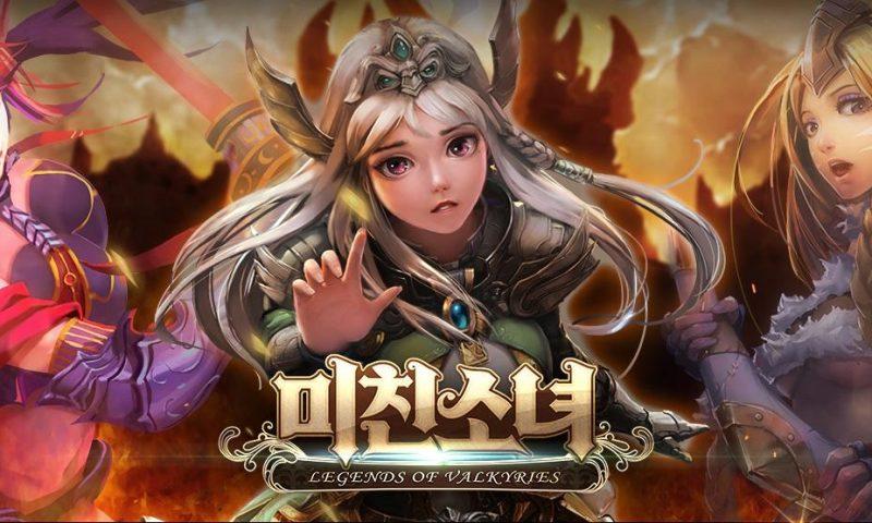 ฟินจัด Crazy Girl เกมมือถือแนว RPG ตัวละครหญิงล้วนจากเกาหลี