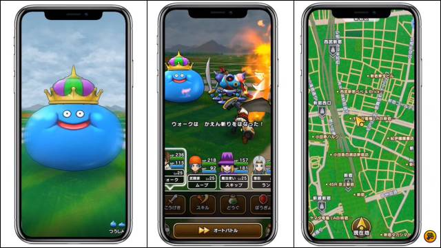 Dragon Quest Walk 592019 2