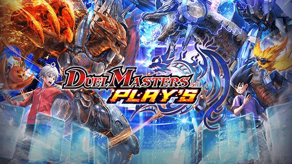 เปิดตัว Duel Masters Play's เกมการ์ดบนมือถืออีกหนึ่งตัวที่น่าสนใจ