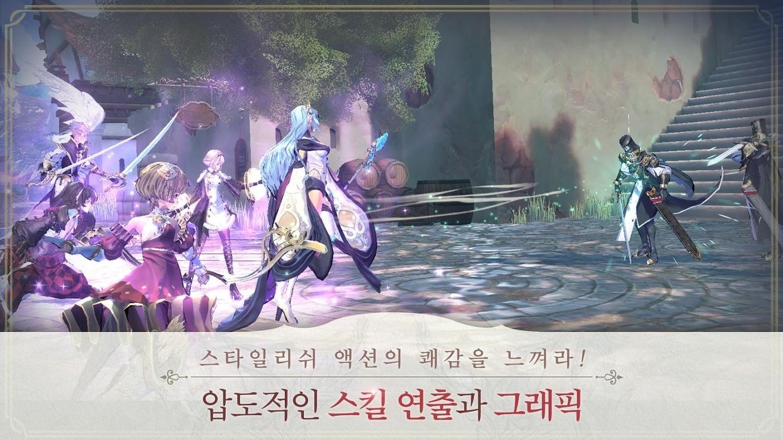 Exos Heroes 292019 3