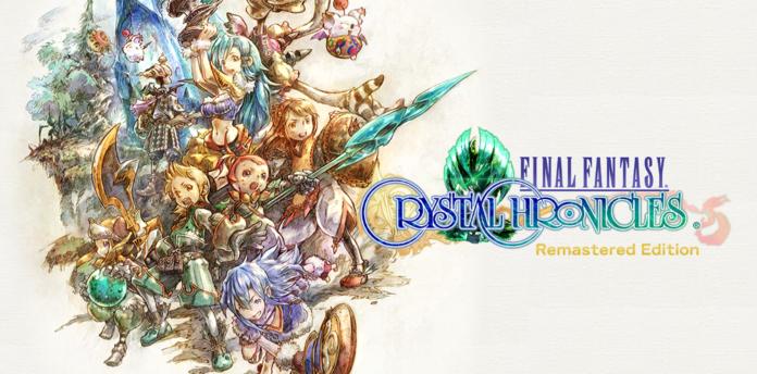 ซื้อมั้ย Final Fantasy Crystal Chronicles รีมาสเตอร์ประกาศวันขาย
