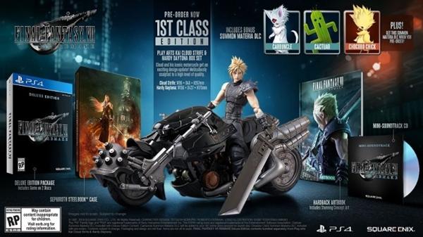 Final Fantasy VII Remake 1692019 3