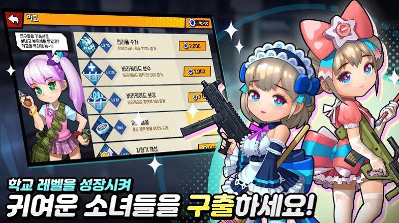Girl's War Z 1092019 2