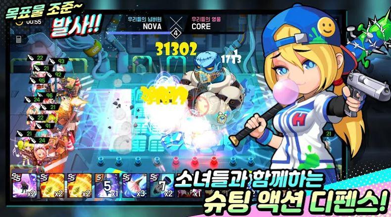 Girl's War Z 1092019 3
