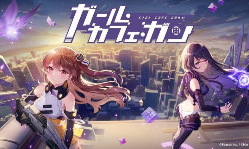 งานดีจัด Girl Cafe Gun เกมยิงสไตล์อนิเมะบนมือถือเตรียมเปิดตัวเร็วๆ นี้