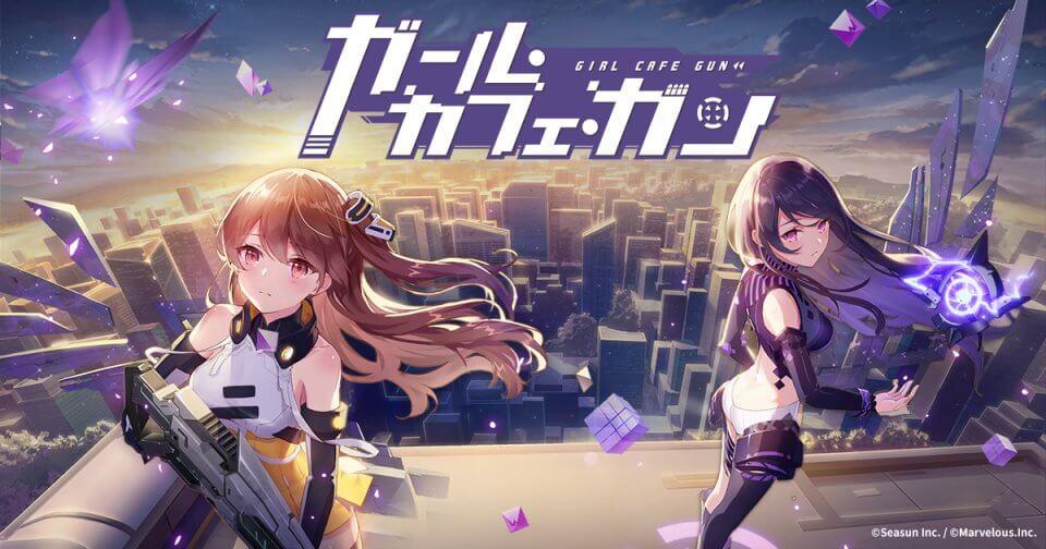 Girl Cafe Gun 169201 1