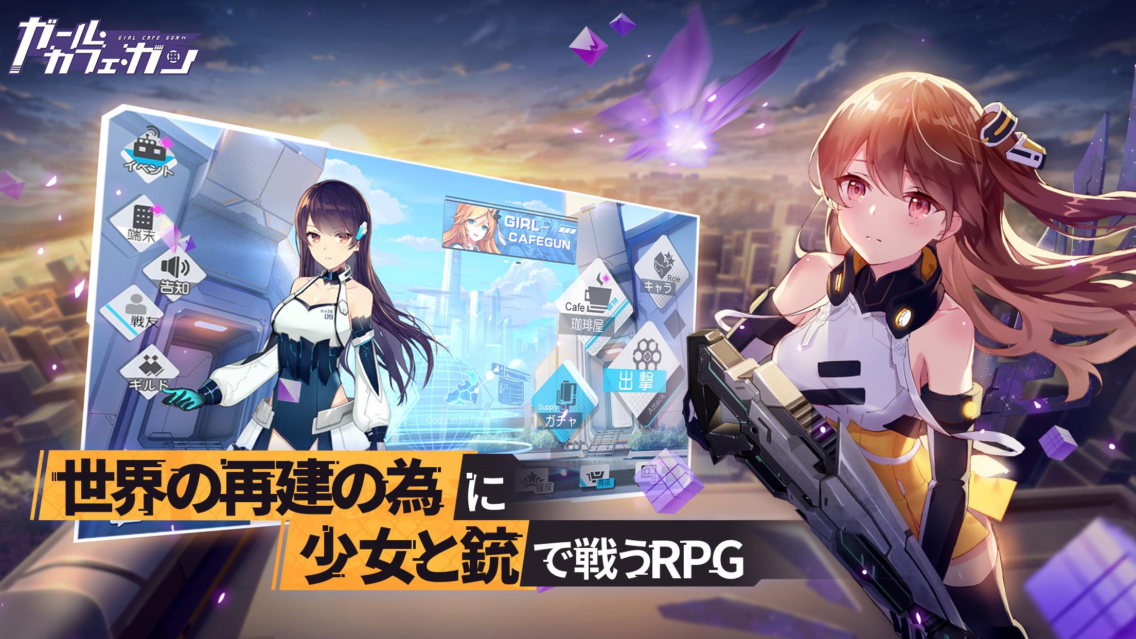 Girl Cafe Gun 169201 2