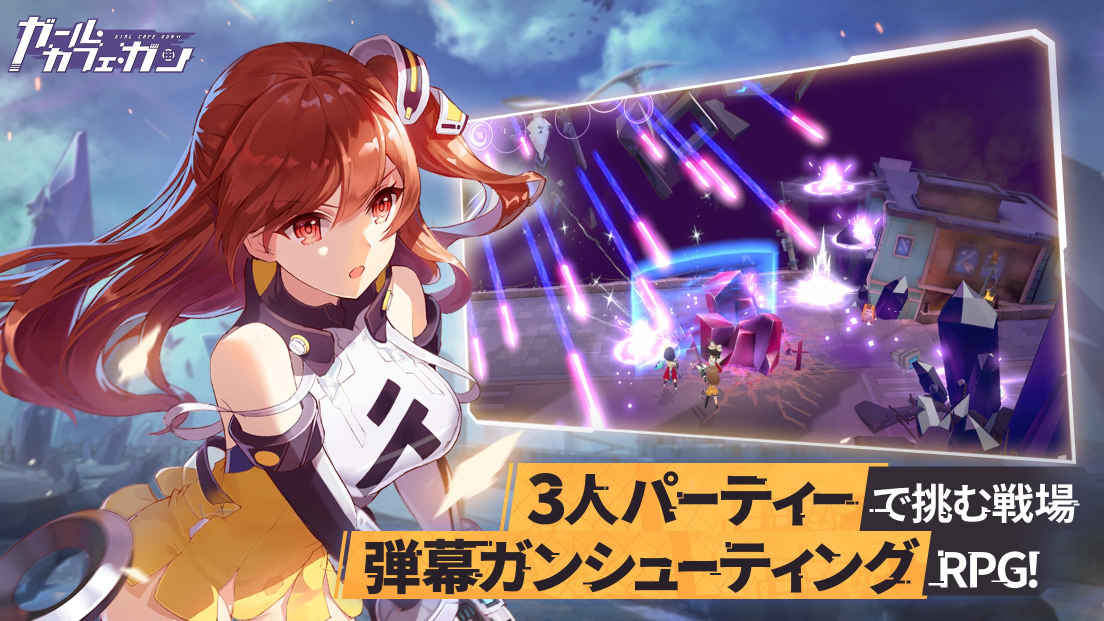 Girl Cafe Gun 169201 3