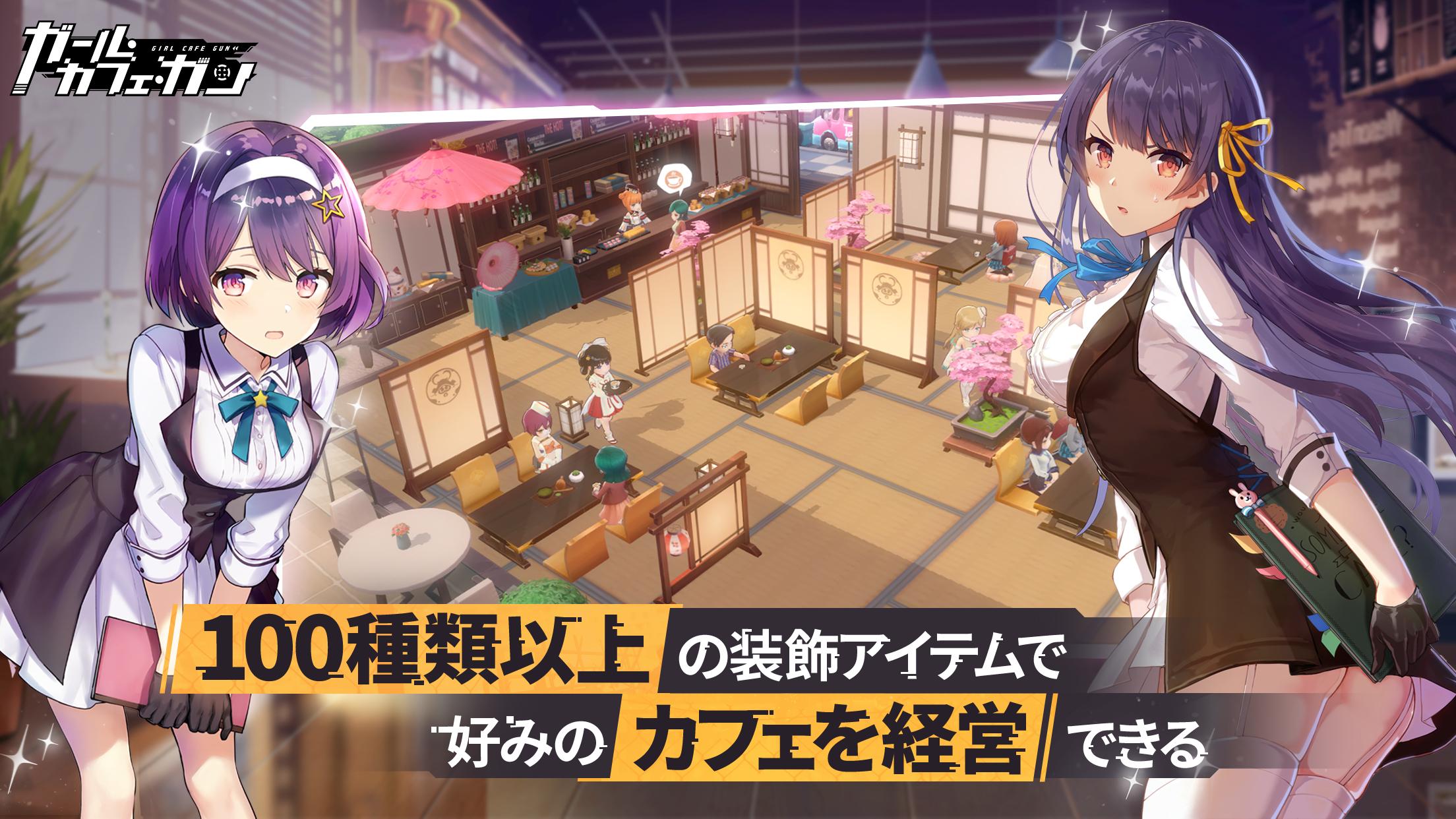 Girl Cafe Gun 169201 5